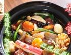特色陕北风味小吃,小本创业,快速回本,无需大厨