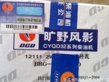 东风朝柴发动机活塞环(CYQD32系列柴