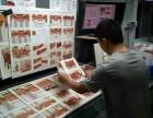 珠海嘉兆房地产广告宣传单印刷厂家专注印刷行业21年