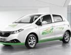 天津新能源汽车租赁