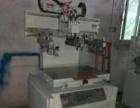 转让大小台面丝印机,卷对卷,UV光固机,烤箱等