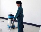 开荒保洁、日常保洁,油烟机清洗、地面清洗,石材养护