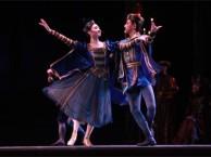 昆山366教育民族舞暑假班培训