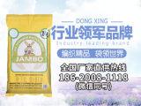 想买满意的编织袋就到东星集装袋化州编织袋/直销厂家