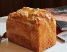 面包工坊蛋糕店加盟 免费技术培训