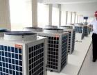 太阳能,空气能大型热水工程,