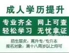 2018年滨州医学院成考报名中心