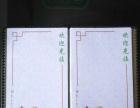印刷包装手提袋名片台历