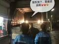 日本留学半工半读免学费新闻生中国地区总代理