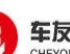 2016低投资零风险加盟,河南零首付加盟找车友贷