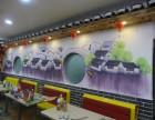 (联亿彩绘)南昌酒店宾馆墙绘彩绘