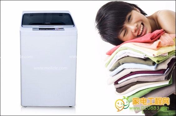 欢迎访问%湘潭博远洗衣机官方网站(厂家)售后服务维修电话