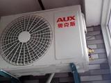 南昌日立空调24小时全市统一维修