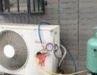 南宁较低价专业空调清洗,空调维修,空调移机安装,加雪种制