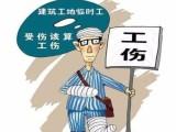 青浦工业园区 法律服务
