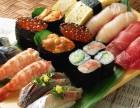 寿司技术加盟寿司扶持加盟