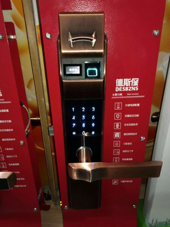 苏州开锁苏州园区开锁换锁专业开汽车锁保险柜配汽车遥控钥匙