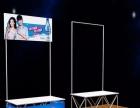 高清室内外写真喷绘条幅展板展架