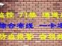 南京综合布线监控安装门禁施工