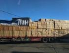 天津庆源物流至全国各地货物运输 整车零担 托运搬家 工地搬家