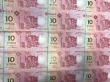 大连回收连体钞,澳门回归整版钞,人民币炮筒,分币连体钞
