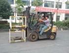 成华区前移式高位叉车培训