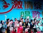 打造衢州最专业的少儿声乐表演、影视表演培训基