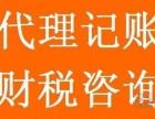 蜀山区博物馆周边办理营业执照还做股权转让办理社保找张千千