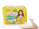 萱维诗250mm日用竹纤维卫生巾河南丝绸之宝生产工厂