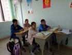 无锡菁优教育五爱校区,孩子的学习乐园,家长的放心选择
