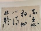 南京学书法南京书法培训班南京硬笔书法班南京少儿书法