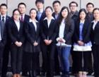 江宁律师团队 免费法律咨询 案件代理