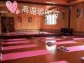 北京东城西城海淀宇熙静梵瑜伽培训班机构学校招生简章
