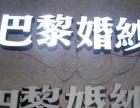 喷绘写真 发光字 灯箱只做 源头厂家 价格低