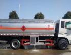 转让 油罐车东风13吨天锦运油车专业定制多少钱