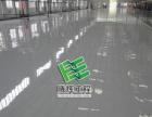 承接清溪地坪漆施工 各种地板漆工程 厂家供应实惠