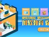 成都暑假平面UI设计室内设计WEBAVA培训