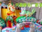 天蕊游乐厂家直销儿童充气城堡组合滑梯钢架蹦极小飞鱼旋转飞车