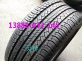 低价出售各种品牌轮胎—二手轮胎—新旧轮胎—备用胎