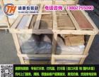 广州天河区植物园专业打出口木架