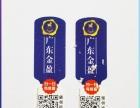 不干胶定制 防伪标签印刷 揭开留VOID 易碎标