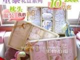 -外贸-童泰新生婴儿礼盒-春夏服装枕头洗