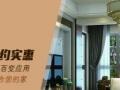 专业精装、新房婚房、房屋改造、别墅装修、设计施工