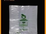 厂家直销批发零售 高压LDPE塑料袋 平口折边袋服装包装袋