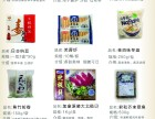 郑州寿司店原料初学者做寿司材料食材米海苔醋紫菜