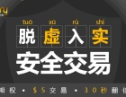 以太币交易平台app注册 以太币在哪能交易