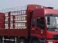 厦门至全国货运物流 整车零担物流 搬家 行李托运
