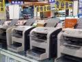 惠普1319打印复印扫描传真一体机