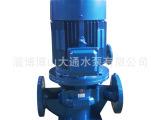 专业生产立式单级离心泵,质量保证 DAI系列多级离心泵