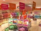 良品铺子零食店加盟成本低赚钱好项目创业好选择